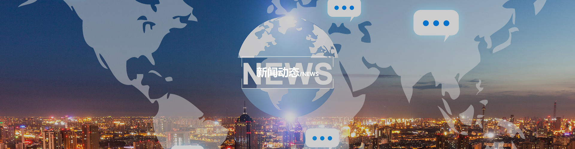 http://www.sxjinlongjixie.com/data/upload/202103/20210304180814_396.jpg